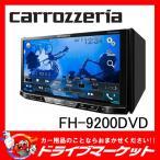 FH-9200DVD 2DINデッキ DVD CD USB iPod Bluetooth 対応 パイオニア