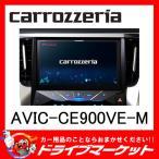 パイオニア サイバーナビ AVIC-CE900VE-M カーナビ・ポータブルナビ