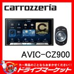 AVIC-CZ900 7V型  サイバーナビ カロッツェリア パイオニア