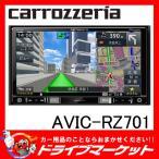 AVIC-RZ701 7V型 2DIN(180mm) 地デジモデル 楽ナビ カロッツェリア パイオニア