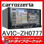 AVIC-ZH0777 7型 一体型(2DIN)  フルセグ内蔵HDD サイバーナビ パイオニア カロッツェリア