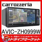 AVIC-ZH0999W 7型 ワイドフルセグ内蔵HDD サイバーナビ パイオニア カロッツェリア