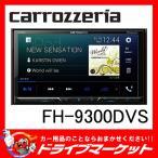 FH-9300DVS 2DINデッキ DVD CD USB iPod Bluetooth 対応 パイオニア