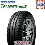 TOYO TRANPATH mpZ 205/60R16 92H 新品 サマータイヤ【取寄商品】