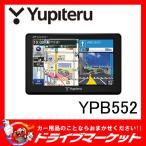 YPB552 5インチ ワンセグ まっぷる旅行ガイドブック収録 4GBポータブルナビ MOGGY ユピテル