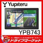 YPB743 7インチ ワンセグ まっぷる旅行ガイドブック収録 8GBポータブルナビ MOGGY ユピテル
