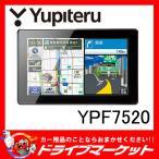 YPF7520 7インチ フルセグ まっぷる旅行ガイドブック収録 8GBポータブルナビ YERA ユピテル