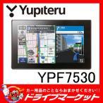 YPF7530 7インチ フルセグ まっぷる旅行ガイドブック収録 8GBポータブルナビ YERA ユピテル