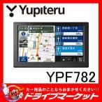 YPF782 7インチ フルセグ まっぷる旅行ガイドブック収録 8GBポータブルナビ ユピテル