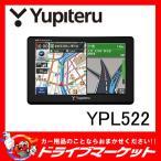 YPL522 5インチ まっぷる旅行ガイドブック収録 4GBポータブルナビ MOGGY ユピテル