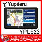 YPL523 5インチ まっぷる旅行ガイドブック収録 4GBポータブルナビ MOGGY ユピテル