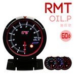 オートゲージ 60mm 【RMT 油圧計】 エンジェルリング ピークホールド ブルー/ホワイト/アンバー