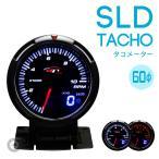 デポレーシング 60mm 【SLD タコメーター】  アンバー/ホワイト・デジタル/アナログ Deporacing