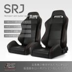 セミバケットシート 【SRJタイプ】 PVC パンチング仕様 ブラック 赤ステッチ 2脚セット