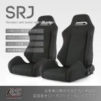 セミバケットシート 【SRJタイプ】 スエードブラック 赤ステッチ 2脚セット