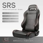 セミバケットシート 【SRSタイプ】 PVC パンチング仕様 ブラック 赤ステッチ