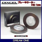 CR-X?デルソル EJ4(92/3〜98/12)  ディクセルブレーキローター フロント1セット HDタイプ 3312673(要詳細確認)