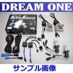 ロードスター 【NB6C】 (00.07〜05.07) ヘッドライトバルブ HB3/HB4 3000K APP HIDコンバーションキット APD-303