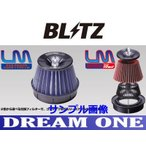 インプレッサ GC8 (92/11-96/09) EJ20G ブリッツ(BLITZ)エアクリーナー サスパワー LM-RED 59132