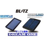 ショッピングビスタ ビスタアルデオ ZZV50G/SV50G/SV55G (98/06-01/08) 1ZZ-FE/3S-FE/FSE ブリッツ(BLITZ)エアフィルター サスパワーエアフィルターLM 59500
