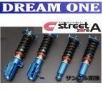 ショッピングEDITION 86 ZN6(2012/04〜) FA20 2000 FR クスコ 車高調 ストリート ゼロ A/スポーツS エディション 965 61N CNS