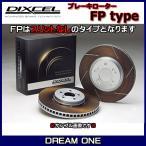 アテンザ ワゴン GJEFW/GJ5FW(12/11〜) ディクセルブレーキローター フロント1セット FPタイプ 3513139(要詳細確認)