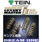 ショッピングHIGH アルファ-ド GGH25W(2008.05〜2014.12) 3500/4WD テイン(TEIN) ローダウンスプリング HIGH.TECH ハイ・テク SKC86-G1B00