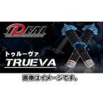 エクリプス D53A (2WD) 99〜06 イデアル(IDEAL) トゥルーヴァ(Trueva) 車高調 MI-D53A