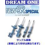 ミラ L260S (02/12〜) カヤバ(KYB) ニューSRスペシャル フロント1セット:NST5304R/NST5304L