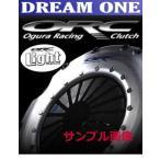 カローラレビン/トレノ AE86 エンジン: 4A-G 250L-TT0406 オグラレーシングクラッチ(ORC) ORC250Light(シングル) クラッチ