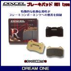 シビック EF9(89/8〜91/9) ディクセル ブレーキパッド フロント1セット R01タイプ 331100