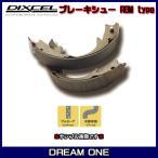 コペン L880K(02/06〜) ディクセル ブレーキシュー リア1セット RGMタイプ 3850074