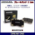 セドリック/グロリア Y30/HY30/UY30/WY30/WHY30/WUY30(85/6〜99/6) Rear DISC ディクセル ブレーキパッド リア1セット Xタイプ 325094