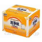 ハクジウ洗浄綿AII/14004100包入(cm-273305)[個]