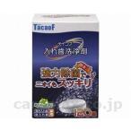 (E0898)テイコブ入れ歯洗浄剤 / KC01 120錠(cm-298715)[箱]