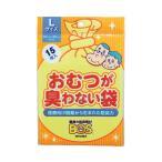 (T0837)おむつが臭わない袋BOS大人用/L15枚入(cm-321838)[1袋]
