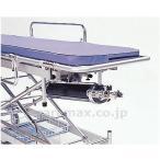 ストレッチャー用酸素ボンベ受け金具 横型 / 省力昇降機能付用(cm-324679)[台]