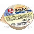 栄養支援 茶碗蒸し かつお風味 / 560410 75g(cm-324701)[個]