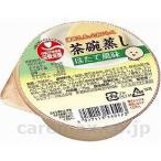 栄養支援 茶碗蒸し ほたて風味 / 560420 75g(cm-324702)[個]