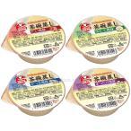 (E1284)栄養支援茶碗蒸し詰め合わせ/4種類×各6個入(cm-324705)[1ケース]