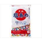 【※取り寄せ・送料別途】天塩の塩あめ 3種のフレーバー / 1kg(cm-408993)[ケース(10袋)]