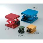 1-6276-02カラージャッキーAL.J-100【個】(as1-1-6276-02)