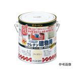 3-1872-04水性多目的塗料水性つやありウレタン建物用グレー1.6【缶】(as1-3-1872-04)