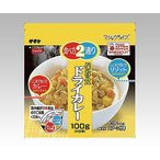 8-2802-04非常用食品(ドライカレー/50食分)【箱】(as1-8-2802-04)