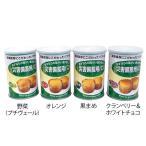 特殊衣料8-6695-03災害備蓄用パン野菜風味(プチヴェール)24缶入【箱】(as1-8-6695-03)