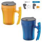 テイコブマグカップ テイコブマグカップ(23-6306-00)C02(オレンジ)【1個単位】
