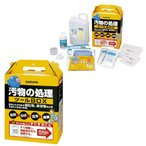 汚物の処理 ツールBOX オブツノショリツールBOX 65131(24-3592-00)【3個単位】