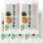 炊き込みご飯の素 舞茸 3合用×5袋セット 完全無農薬の国産舞茸のみ使用 送料無料