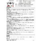 ドローン SG906pro SG906pro2 日本語取扱説明書 操作マニュアル サポートビデオ有り