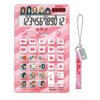 けいおん!◆ストラップ付き電卓◆ピンクタイプ EL-KON1◆新品◆